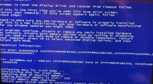 Причины самопроизвольных перезагрузок компьютера