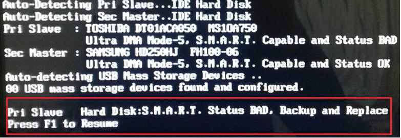 smart status bad backup and replace при запуске компьютера
