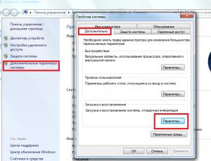 Как убрать при загрузке выбор системы windows