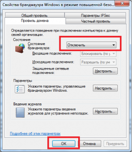 Как выключить брандмауэр в Windows 7