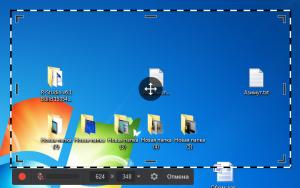 запись видео с экрана компьютера бесплатная программа