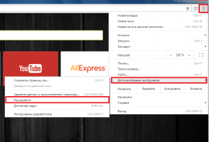 как добавить закладку в гугл хром на страницу быстрого доступа