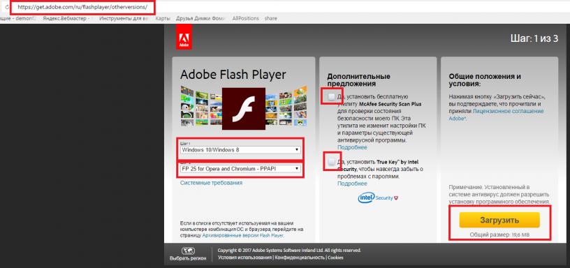 как установить adobe flash player для тор браузера hydra