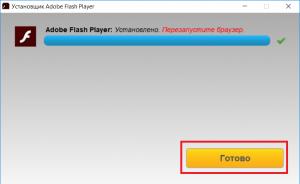 adobe flash player как обновить