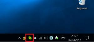 как найти скайп в компьютере если его нет на рабочем столе