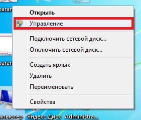 Spoolsv.exe что это за процесс
