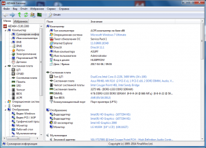 Просмотр параметров компьютера или ноутбука в программе AIDA64