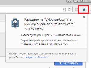 скачать видео с вк онлайн без программ
