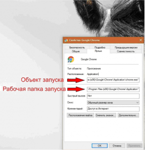 сам открывается браузер с рекламой как убрать