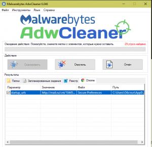В браузере постоянно открываются новые окна с рекламой