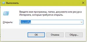 при запуске windows открывается браузер с сайтом как убрать