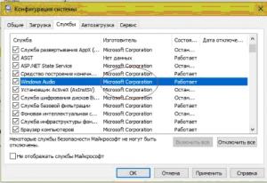 при включении компьютера открывается браузер с сайтом как убрать