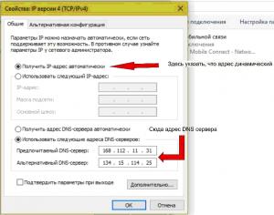обнаружен конфликт ip адресов windows