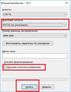 программа для записи windows на флешку