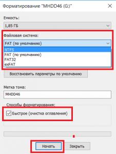 как переформатировать флешку из ntfs в fat32