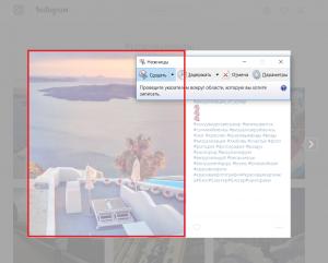как с инстаграмма сохранить фото на компьютер