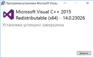 запуск программы невозможен так как отсутствует vcruntime140 dll