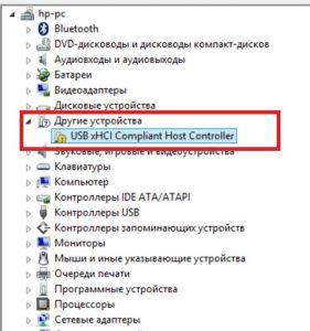не работает юсб порт на ноутбуке