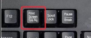 как сделать скриншот экрана на компьютере и где он сохраняется
