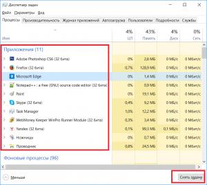 Как узнать сколько ядер на компьютере в windows 10