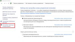 как изменить время перехода в спящий режим на windows 7