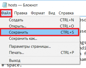 как заблокировать сайт вконтакте на компьютере
