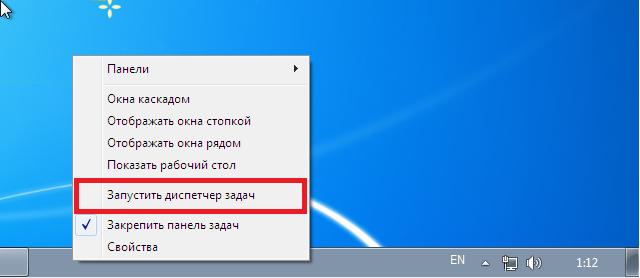 Физическая память загружена на 90 как понизить windows 7