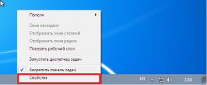 пропал значок звука на панели задач windows 7