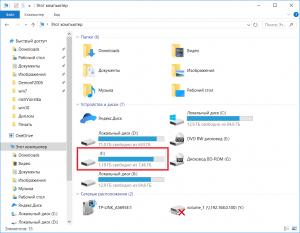 файл слишком велик для конечной файловой системы флешка что делать