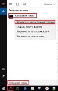 тестовый режим windows 7 сборка 7601 что это