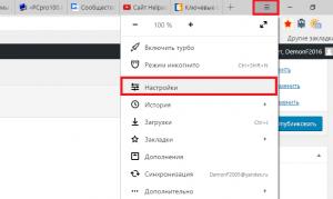 как в яндекс браузере отключить уведомления от сайтов