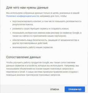 создать электронную почту gmail com