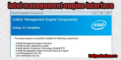 intel management engine interface что это