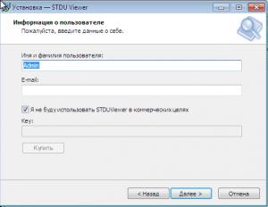 как открыть djvu файл на компьютере
