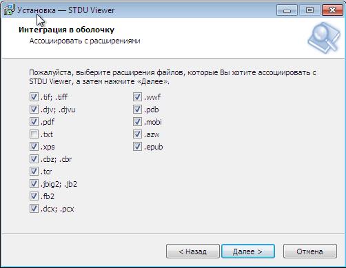 Программы для Открытия Файлов Djvu