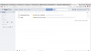 как создать электронную почту в яндексе бесплатно пошаговая инструкция