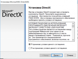 запуск программы невозможен так как отсутствует xinput1_3.dll