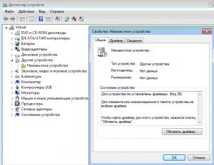 система windows остановила это устройство так как оно сообщило о возникновении неполадок код 43