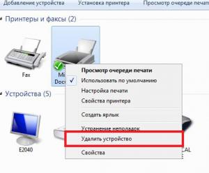 не печатает принтер ставит в очередь
