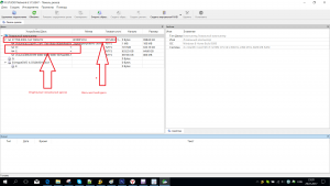 r studio как восстановить удаленные файлы