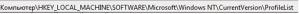 служба профилей пользователей препятствует входу в систему windows 7