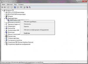 """Как исправить ошибку """"точка входа в процедуру ucrtbase terminate не найдена в библиотеке dll"""""""