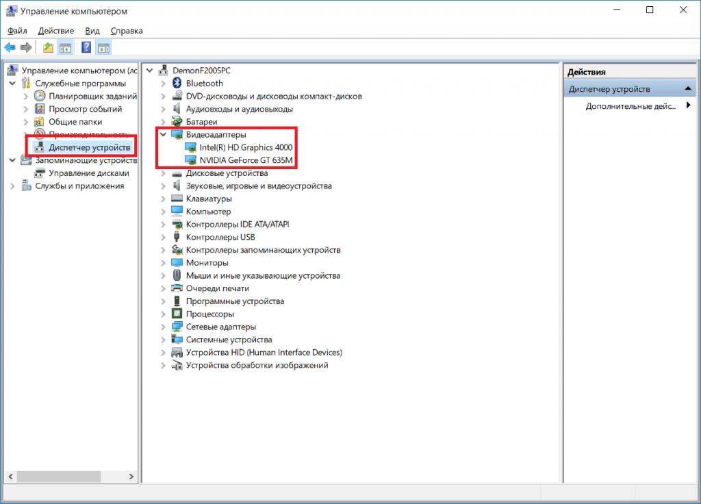 Диспетчер окон рабочего стола отключен в windows 7. Как включить?