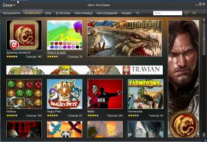 как удалить zaxar games browser