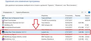 vulkan run time libraries 1.0.42.1 что это