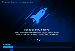 программа для чистки компьютера от мусора для windows 10