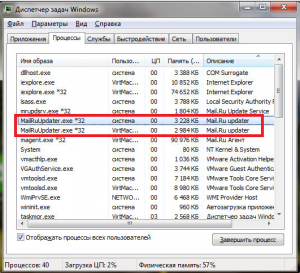 служба автоматического обновления программ mail ru