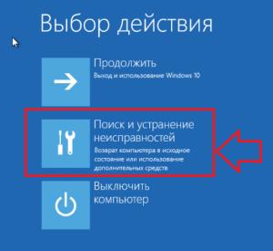 установка неподписанных драйверов в windows 10