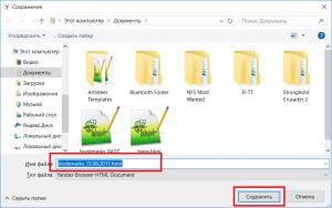 перенести закладки из яндекс браузера