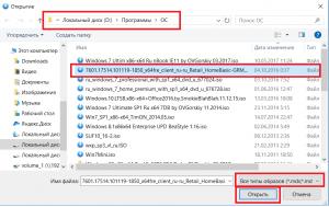 mdf и mds чем открыть windows 7